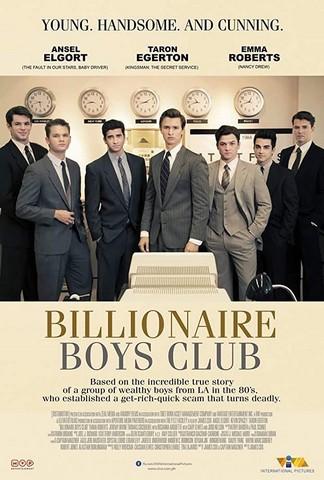 2020/07/1593633186_1593510871_billionaire_boys_club.jpg