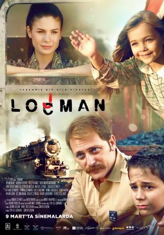 2020/07/1595269679_locman___lodging.jpg