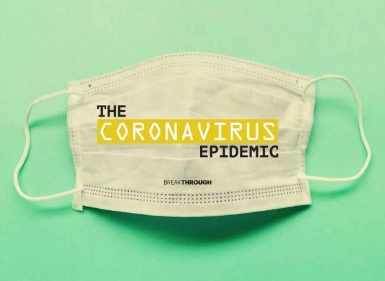 Evdeyken Koronavirüs İle İlgili İzlenebilecek Belgeseller